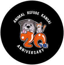 badge20years_0