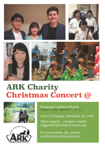 ARK Charity Christmas Concert 2018 PDF75%